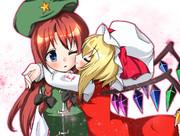 美鈴~、起きないと咲夜に刺されちゃうよ!