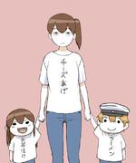 たべものシャツ