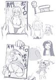 コミック ボイロ ○月号