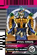 フォームライド 鎧武・パインアームズ