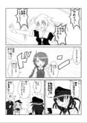 村雨・夕雲・暁「何でもするからっ!」