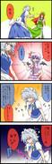 【激闘!ポケモンリーグ幻想郷大会】74話「パートナーになると言ったな」