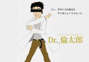 Dr.倫太郎描いてみた