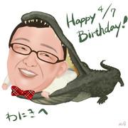 わにき誕生日おめでとう!