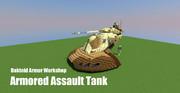 .装甲型強襲用戦車(AAT)