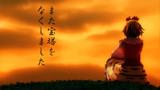 第1回MMD黄昏選手権  黄昏時の寅丸さん
