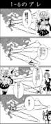 【艦これ】1-6海域のアレの理由