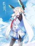 『私は青空が好き。青空に高く高く昇る白い雲が好き。』