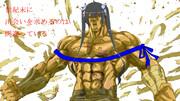 【雑コラ】例の紐の耐久度