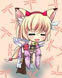 蜻蛉ちゃん!