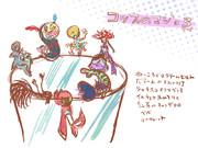 コップの魔女3