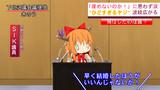 """「産めないのか!」に思わず涙 """"ひどすぎるヤジ"""" 波紋広がる"""