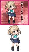 朝潮型駆逐艦3番艦 満潮