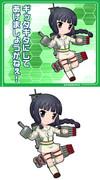 球磨型重雷装巡洋艦3番艦 北上・改二