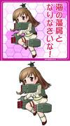 球磨型重雷装巡洋艦4番艦 大井・改二