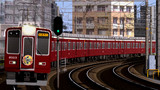ただいま、神戸線の電車が参ります。