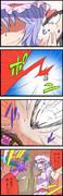 【激闘!ポケモンリーグ幻想郷大会】77話「大会で」