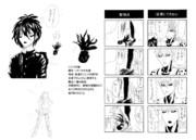激闘忍者学園漫画  髷の逆襲編