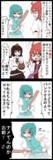 【四コマ】がんばれ!小傘ちゃん!!(1)