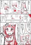 艦これ1P漫画[24]食後