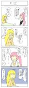 マキマキ4コマ漫画4