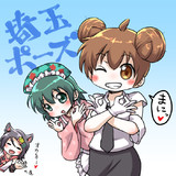 埼玉ポーズ!