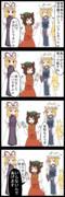 【四コマ】強く生きる!ゆかりん!!(3)