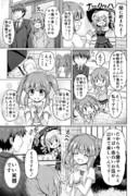 【デレマス漫画】大天使