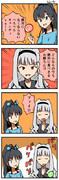 vsお姫ちん