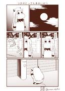むっぽちゃんの憂鬱26