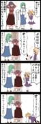 【四コマ】守矢家の日常