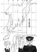 艦これ 幌筵泊地 地図1