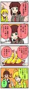 天海春香のお笑い豆知識