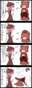 【四コマ】全力投球!ばんきっき!!(1)