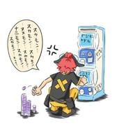 ろくなのが出ねー!!!