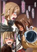 前川さん、相棒の前で耐え切れず泣く
