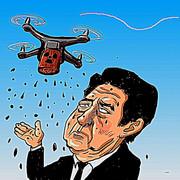 小型無人機ドローン怖い