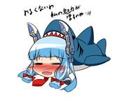 サメ好きな叢雲ちゃんというのがあるらしく