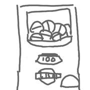 神族:バナコンダイム