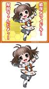 川内型軽巡洋艦3番艦 那珂・改二ver2