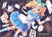アリス&アリス