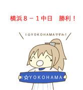 4月24日 中日戦