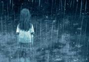 止まない雨