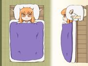 横寝できる萃香専用オフトゥン