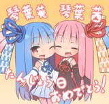 琴葉姉妹誕生日おめでとう!