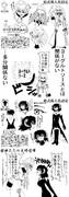 俺式擬人化設定 ヨグ=ソトース/シュブ=ニグラス