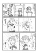 満潮・曙・霞 「クッキング」