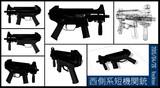 【MMDモデル配布】西側系短機関銃