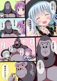 こめいじさんち日常編5さんぷる6
