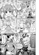 【デレマス漫画】四葉のクローバー